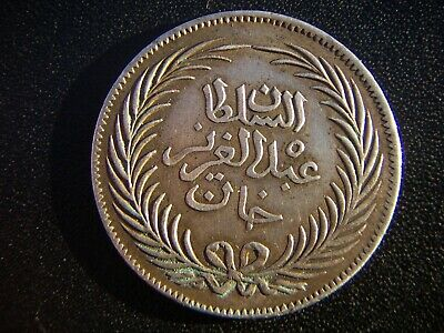 Ah 1292 Islamic Arabic Ottoman Empire Turkey Tunisia Tunis Tunus 4 Riyal Silver