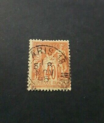 Timbre France Type Sage N°94 Tb 1879 Cachet A Date Cote 3,00€