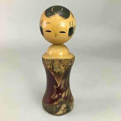 Japanese Kokeshi Doll Vtg Wooden Figurine Wobbly Head Kanji KF342
