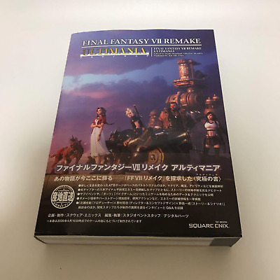 SQUARE ENIX Final Fantasy 7 VII FF7 Remake Ultimania Book (749 Pages) Brand NEW