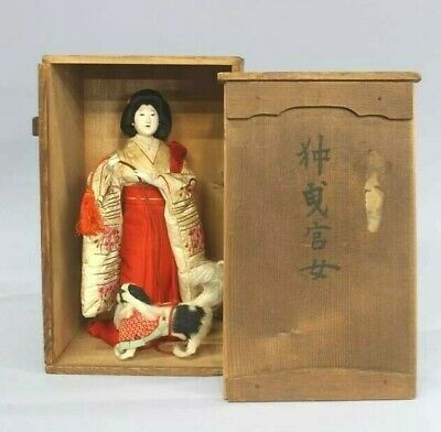 Japanese Antique Kimono Lady doll Meiji Era with Japanese Dog chin 26cm Rare
