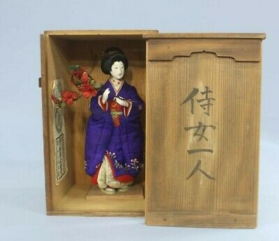 Japanese Antique Beautiful Kimono Lady doll made of Maruhei Meiji Era Kyoto Rare