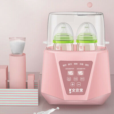Anquantang KH-0566 Automatic 2 in1 Heating Thermostat Warmer Milk Steriliser