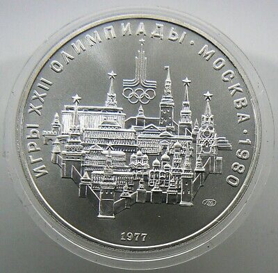 Russia 10 Roubles Silver 1977 Olympic Games 1980 USSR CCCP - Moscow Scene