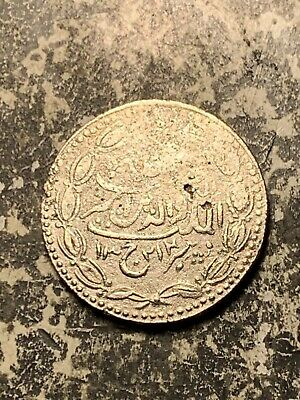 AH 1321 (1904) Afghanistan 1 Rupee Lot#Q8776 Silver! Cleaned
