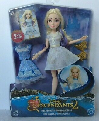 Disney Descendants 2 Royal Fashions MAL Doll W/Accessories & 2 Outfit Styles NEW