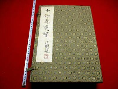 9-150 Chinese pictures Woodblock print 4 BOOK s
