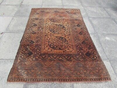 Vintage Hand Made Traditional Golden Afghan Tribal Wool Gold Large Rug 194x128cm