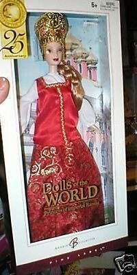 Princess Of Imperial Russia Barbie Dolls Of The World, Unopened, From Mattel