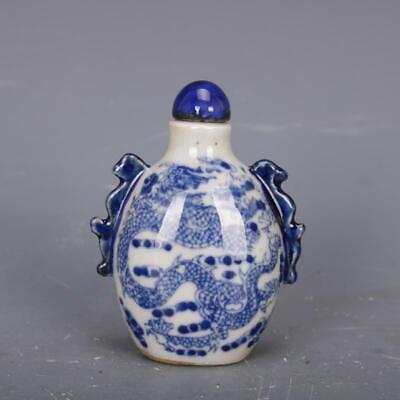 "Scarce Collection antique ""blue and white porcelain"" Dragon snuff bottle statue"