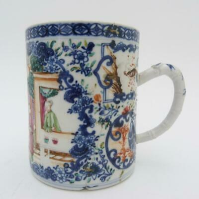 Antique Chinese Famille Rose Porcelain Tankard, Qianlong Period
