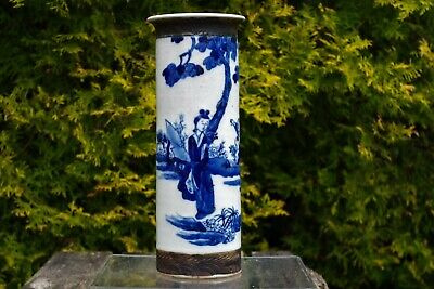Fine Large Antique Chinese Qing Hand-painted Blue and White Vase - with mark