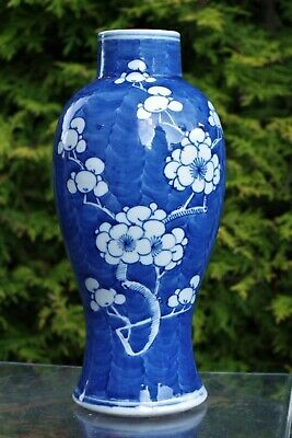 Antique Chinese Blue and White Hand-painted Prunus Vase - with mark