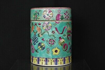 Fine Antique Chinese Hand-Painted Famille Rose Lidded Jar - with mark