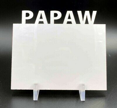 """Sublimation Blank White Hardboard (3 Pack) with Stands - """"PAPAW"""""""