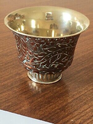 Copper And Silver Bowl Possibly Nepali Or Indian