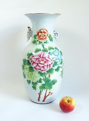 Antique Chinese Qianjiang porcelain vase - c.1920