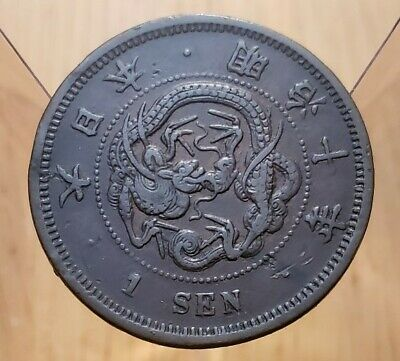 1877 (YR.10) Japan 1 Sen World Dragon Coin
