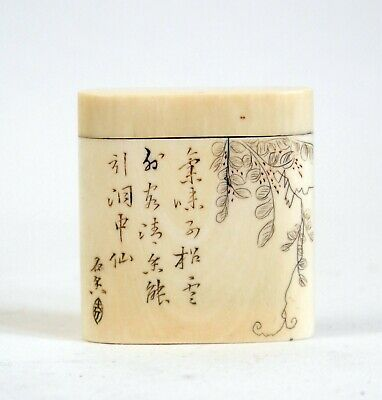 Fine antique early 19th century Chinese oval box & cover - engraved and signed