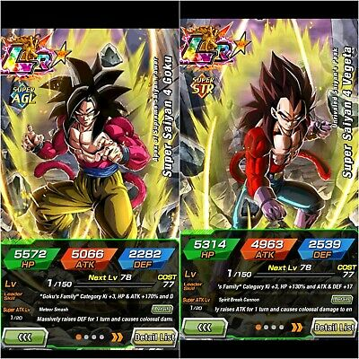 LR Goku ssj4 and LR Vegeta ssj4  with 1200 Stones FOR Dokkan Android APP Global