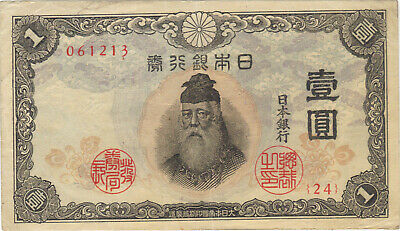 1943 1 One Yen Bank Of Japan Japanese Currency Banknote Note Money Bill Cash Ww2