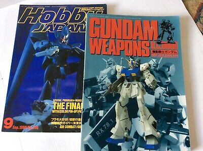 hobby japan model mags good cond