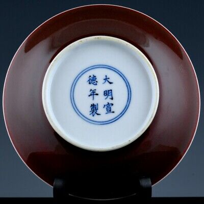 Fine Old Chinese Langyao Copper Red Flambe Glaze Dish Xuande Ming Dynasty Marks