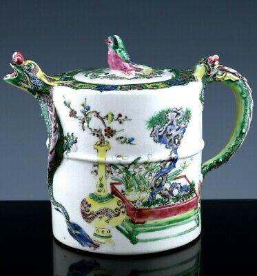 Superb Quality Chinese Famille Rose Precious Objects Wine Pot Teapot Ming Marks