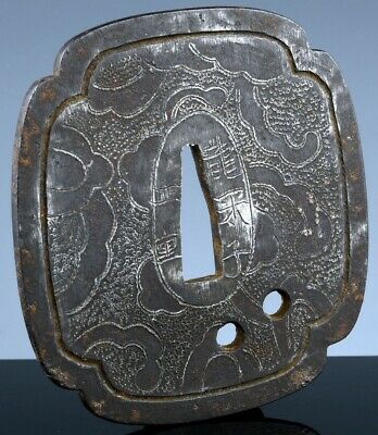 Antique Japanese Edo Meiji Carved Iron Samurai Katana Sword Guard Tsuba Signed