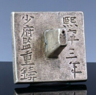 Rare Old Chinese Solid Silver Scholar Chop Seal With Script