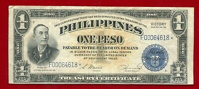 "PHILIPPINES RARE  ""VICTORY ONE PESO"" SERIES 66 (STAR) NOTE PICK 94r # F00064618*"