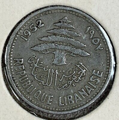 1952 Lebanon Coin Republique Libanaise 5 Piastres Tree Boat