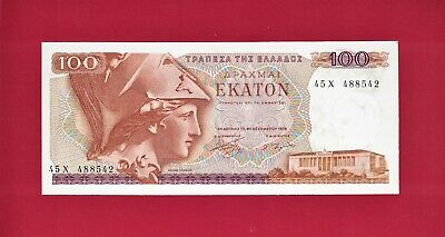 100 DRACHMAI 1978 GREECE UNC NOTE (P-200b) Variety with Λ (L) @ The Lower Back