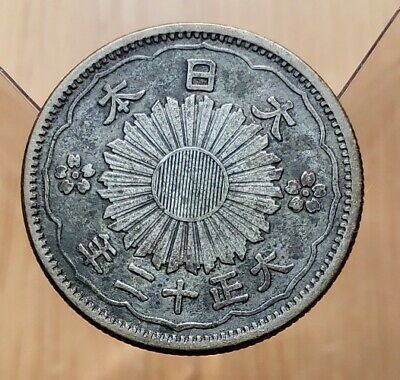 Japan 50 Sen Silver Coin 1923, Year 12 World Sunburst Phoenix Silver Coin