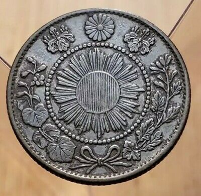 Japan 10 Sen Silver Coin 1870, Year 3 World Silver Rising Sun Dragon Coin