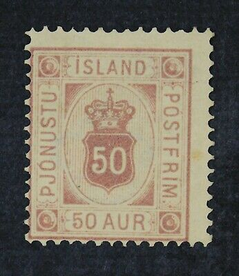 CKStamps: Iceland Stamps Collection Scott#O9 Unused NG
