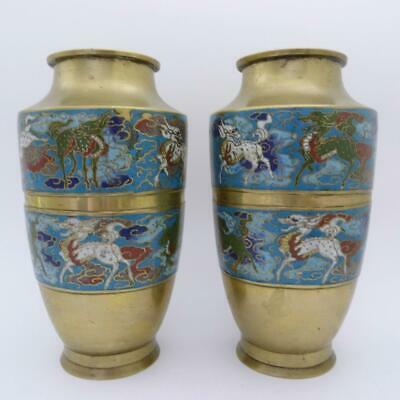 Antique Pair Of Large Chinese Gilt Bronze And Champleve Enamel Vases, Signed