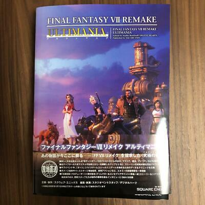 [Brand NEW] SQUARE ENIX Final Fantasy 7 VII FF7 Remake Ultimania Book 749Pages