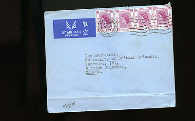 Vintage China Hong Kong Air Mail Cover  CH5