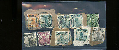 Lot of 10 Vintage China Stamps CH12