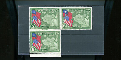 1939 China stamps USA Flag 5 Cent Block of 3 CH13