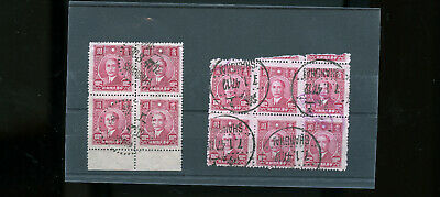 Lot of 10 China stamps $100 Shanghai Cancel CH14