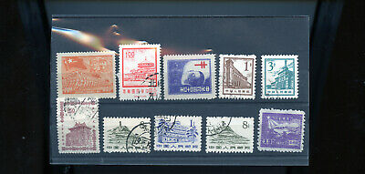 Vintage Lot of 10 China Stamps CH16