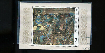 1987 China stamp T116 2 YUAN SHEET CH17