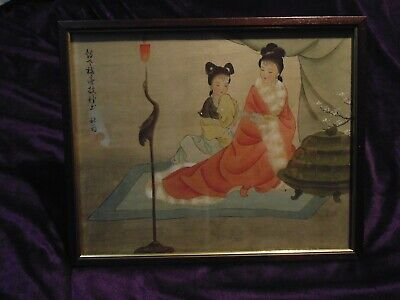 Possible  Original  Japanese  Traditional  Watercolour  Painting  (  Signed  )