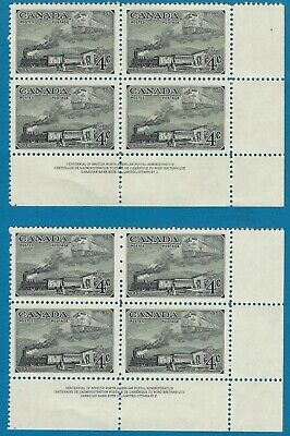 Canadian Trains 10951-1951, Two 4 Cent Stamp Corner Blocks Lot, Never Hinged