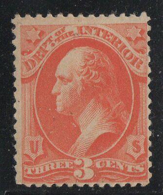 O17 official stamps United States mint