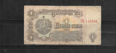 BULGARIA #93a 1974 LEV VG USED OLD BANKNOTE PAPER MONEY CURRENCY BILL NOTE