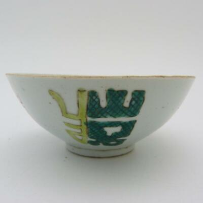 ANTIQUE CHINESE PORCELAIN BOWL DECORATED WITH CHARACTERS & SYMBOLS, 19th CENTURY
