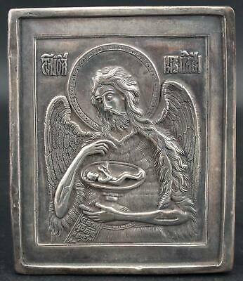 Hallmarked Russian 84 Silver Hand Chased Icon, John the Baptist Angel of Desert